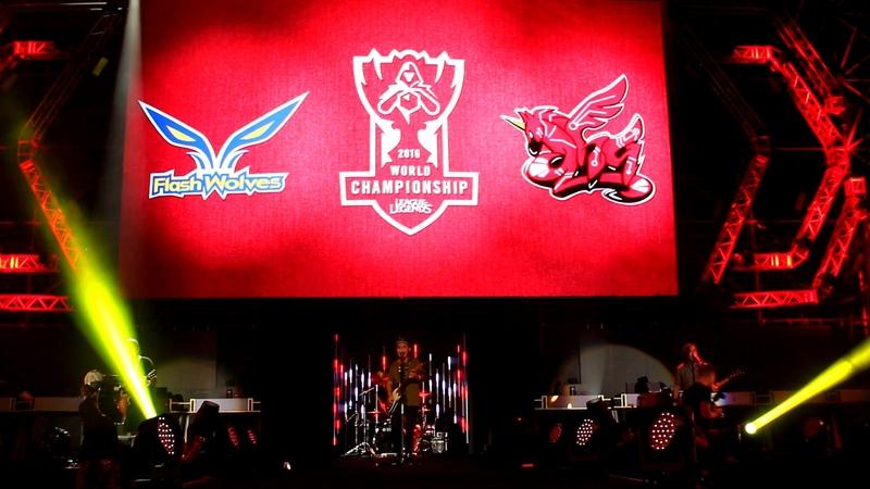 2016 LMS區域選拔賽決賽滅火器閉幕表演