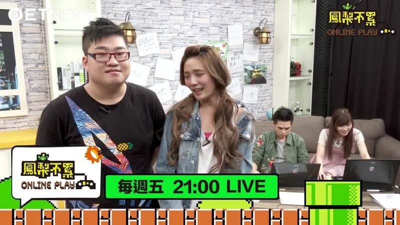 20170609預告 正妹主持人小熊來踢館