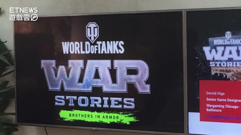《戰車世界:戰爭事典》首度公開