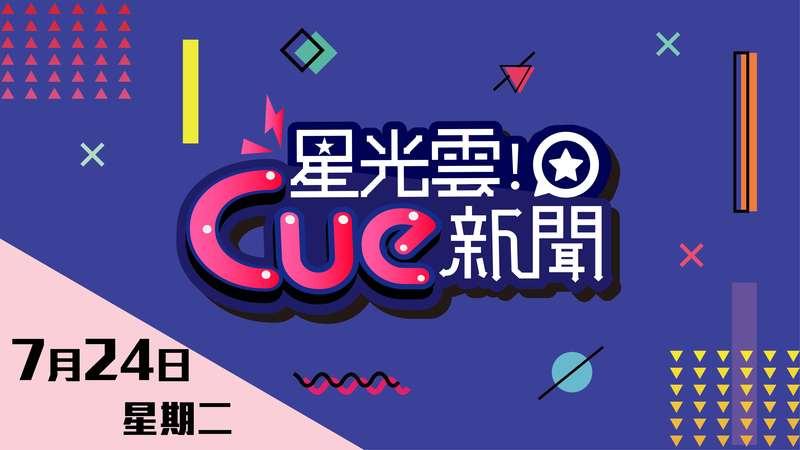 cue13kj1室外机电路图