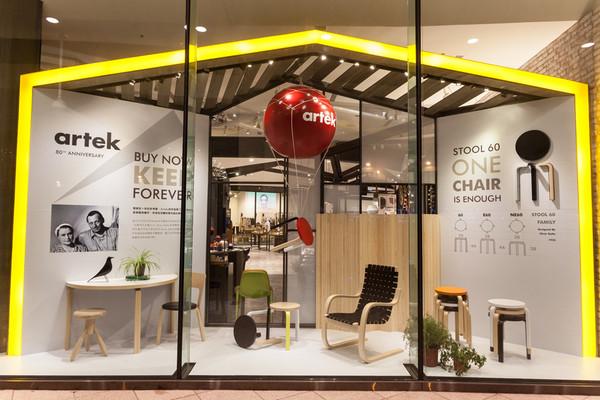 此外,mot casa国际家居独家代理世界经典品牌及国际设计大师的家具