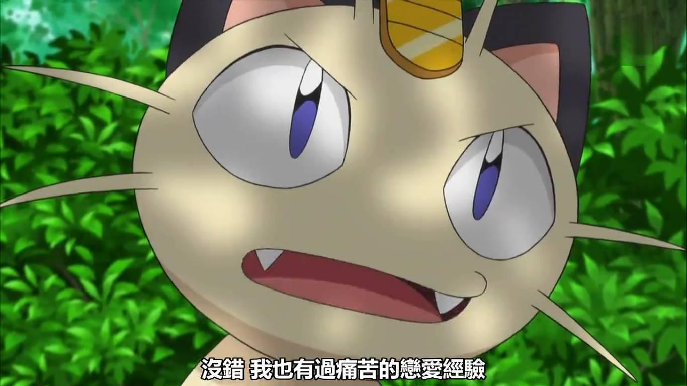 小次郎才是真正爱护神奇宝贝的暖男   尽管每次双弹瓦斯,阿柏怪,喵喵