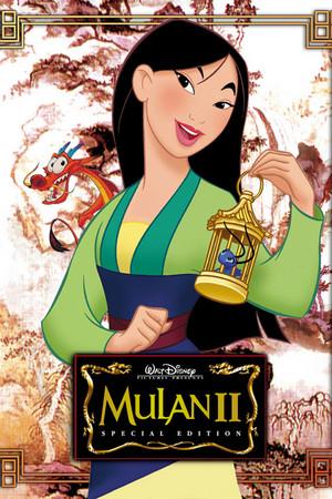 迪士尼将推出动画《花木兰》真人版电影