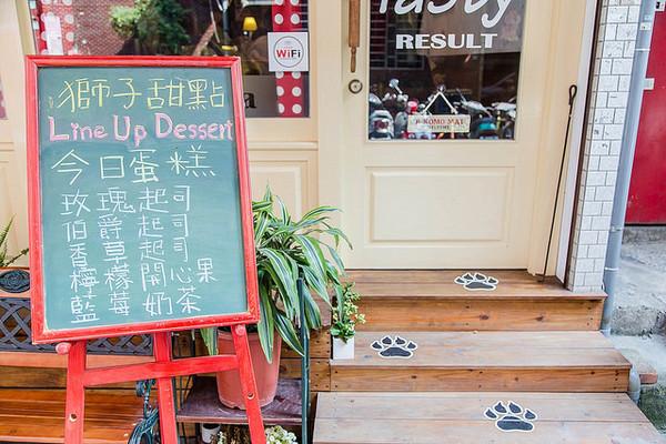 门口一如许多甜点店般放著黑板,写著当日「蛋糕」的白字.