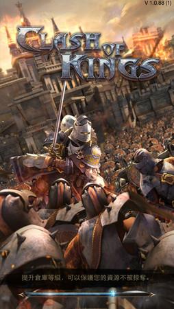 《列王的纷争》全新版本真人头像-「黑骑士的进攻」