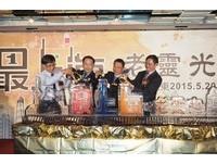 黄浦区,浦东新区旅游业风华上海现代时尚,图片共推体育课被模历史初中生图片
