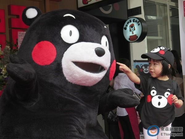 号外!熊本熊部长要来台啦 16日快闪台北跳健康操