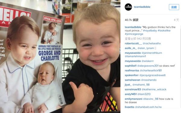 男童與喬治小王子對比照。(圖/翻攝自Instagram) 國際中心/綜合報導 國外有一名男童以為自己登上雜誌封面很興奮,笑得合不龍嘴,但他不知道上面的人物其實是英國喬治小王子,母親將這逗趣的畫面拍下後上傳到Instagram,網友看了直呼「好可愛!好想捏他的臉喔」。 照片PO出後引起廣大迴響,有網友表示,「太神奇了!我不相信他不是」;有網友笑說,「可以去當替身了哈哈」、「搞不好他們可以成為好朋友」,也有網友認為,「他的表情很像在質疑小王子」。