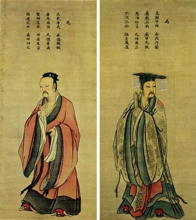 「尧舜禹」不是传说 陶寺遗址证明最早国家是帝尧邦国