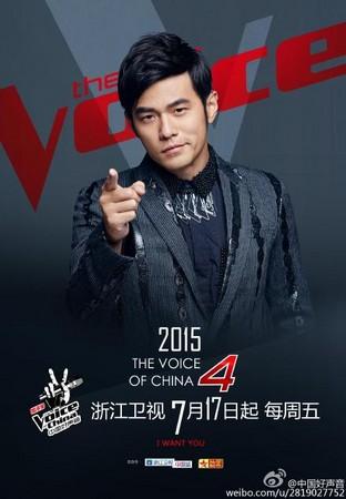 《中国好声音》第4季导师,包括在节目上双手掩嘴偷笑,伸出手指数节拍