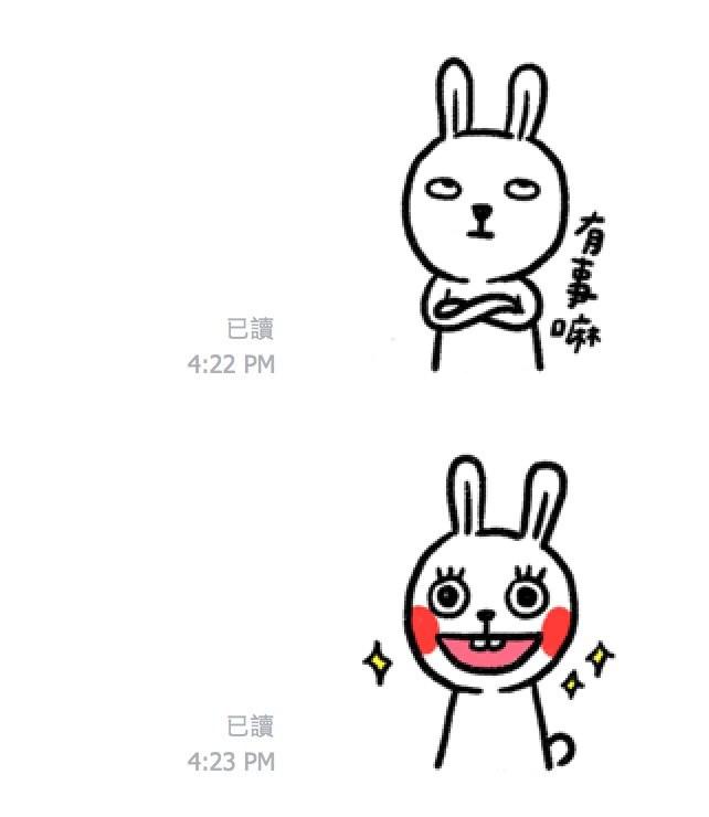 乡民意外发现懒散兔贴图跟吴思华表情很像.(图/乡民