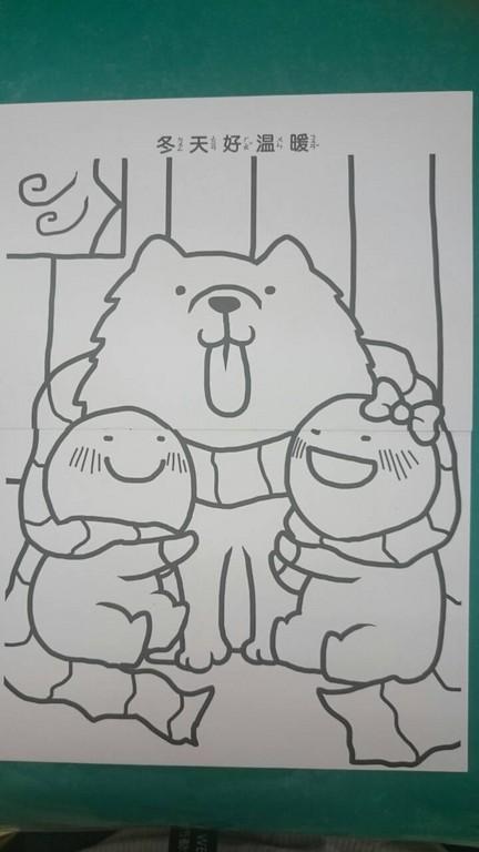 儿童手绘狗狗图画