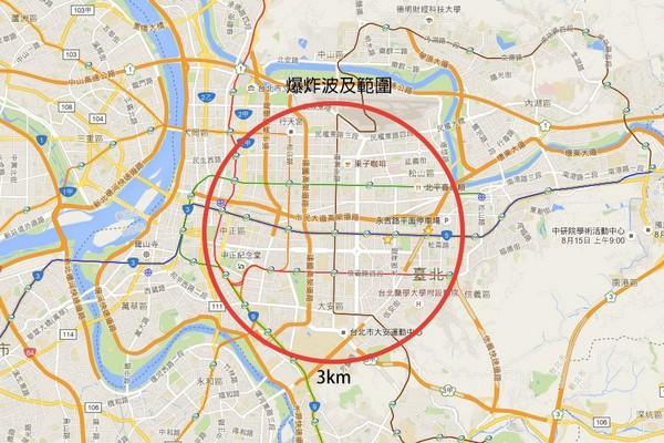 2张台北市中心地图看天津爆炸范围 双北熟悉事物全变!
