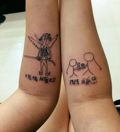 刺青 纹身 408_450
