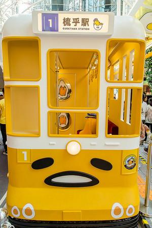 蛋黄哥火车的正面可爱带点无辜的表情真的爆可爱