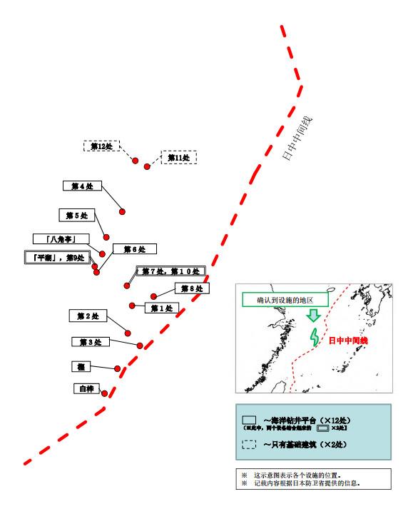 大陆扩大4座东海油田开采设施 日本:有动作就抗议
