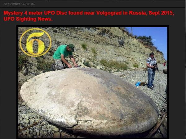 ufo外星人真实图片 12