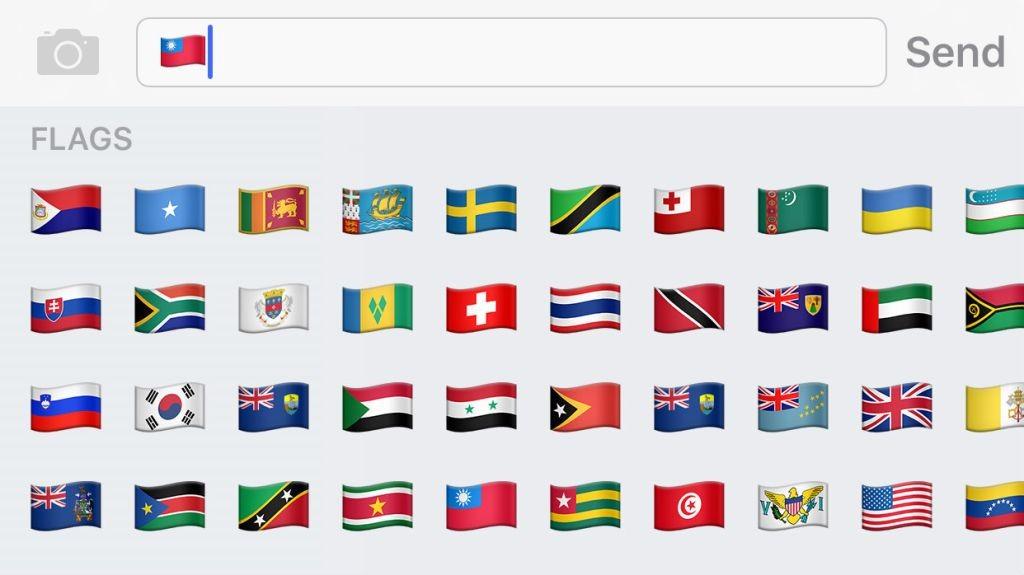 陆版iphone有全球独家功能 表情符号「屏蔽」中华民国图片
