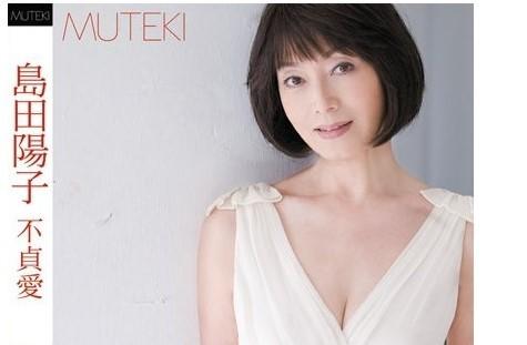 色情网址日本熟女_日本av市场上,上了年纪的熟女片销量不断攀升.