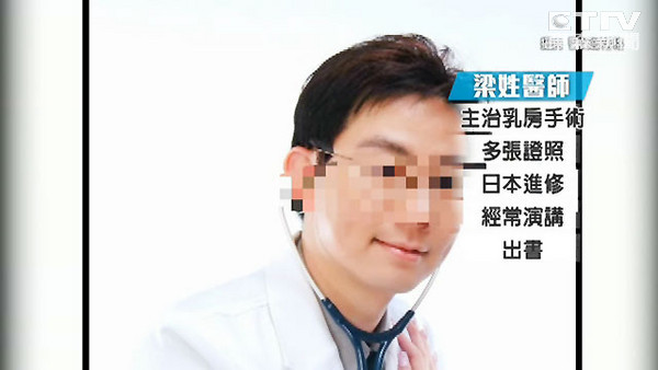 北医步骤「操作笔」拍女名医细菌乳房今上午脓汁怎样v步骤触诊的录影病患图片