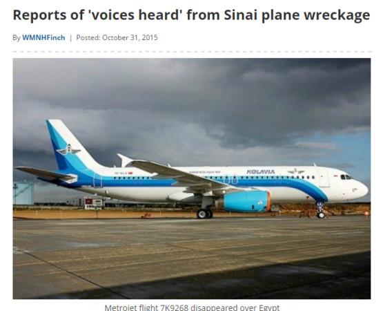 炮弹击落俄罗斯飞机?224人生死未卜 残骸中传求救声