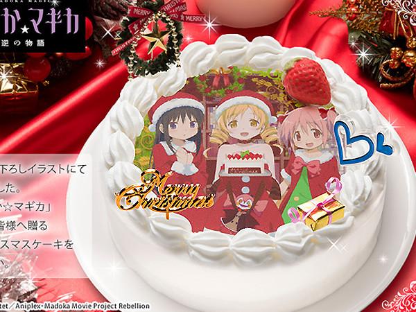 圣诞限定二次元痛蛋糕 让动漫角色陪你度过幸福圣诞