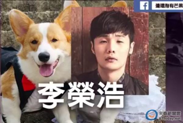 当宠物变成人类 意外发现「我家柯基撞脸李荣浩」