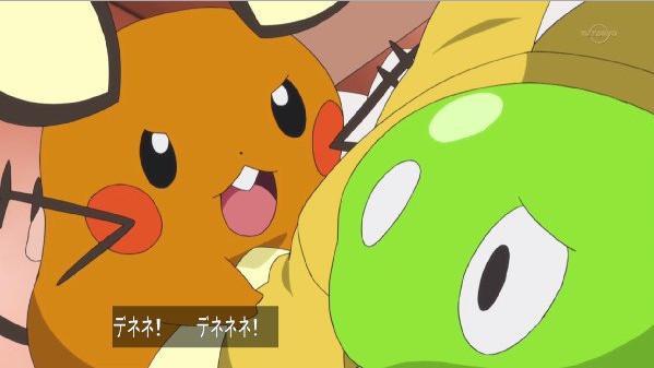不过最近播出的《神奇宝贝xy&z》第二集被日本网友纷纷吐槽, 咚咚鼠