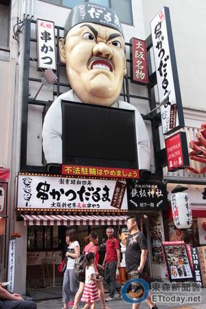大阪必吃「元祖串炸」登台 台北分店串炸達摩12月開幕