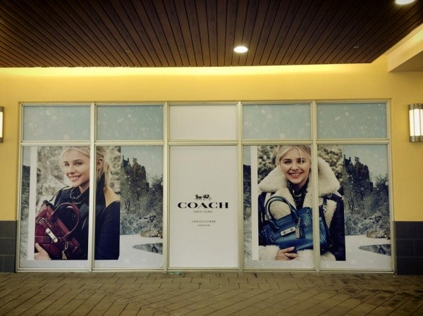 coach factory online outlet  outlets
