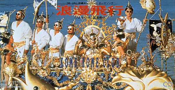 米米CLUBの画像 p1_18