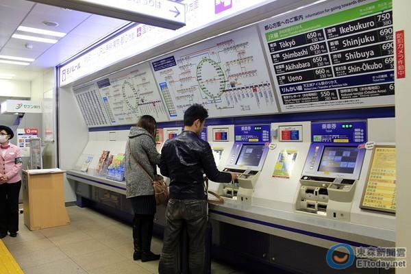 羽田机场滨松町最晚