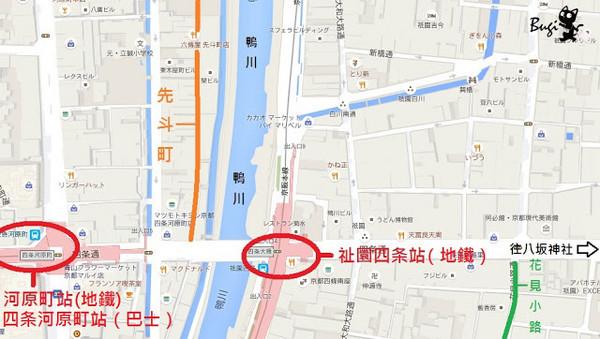 巴士抵达方式:可搭在京都车站前「a2月台」搭市巴士「4号,17号,205号