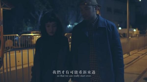 郭采洁与张孝全合拍mv.(图/翻摄自youtube)