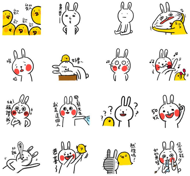 懒散兔也是一样有种懒散又可爱的味道!