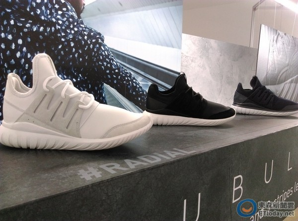 Adidas Tubular Viral W, Women 's Trainers.uk: Shoes \\ u0026 Bags
