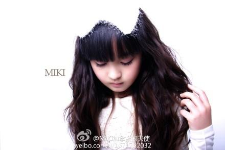 小萝莉与24岁男星恋爱 主播李佳玲招认神似12岁MIKI图片