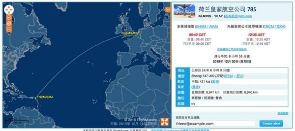 荷兰皇家航空飞往茱莉安娜公主国际机场的航班资讯