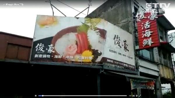 羅東「俊豪活海鮮」突倒閉美食節...