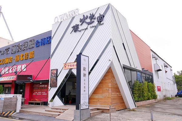 台南也有高等和牛燒肉店 粉嫩油花密布的幸福味道