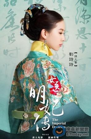 女明剧翻白眼的瞬-该剧取材明朝真实历史人物,女主角谭允贤的原型是中国古代4位女名图片