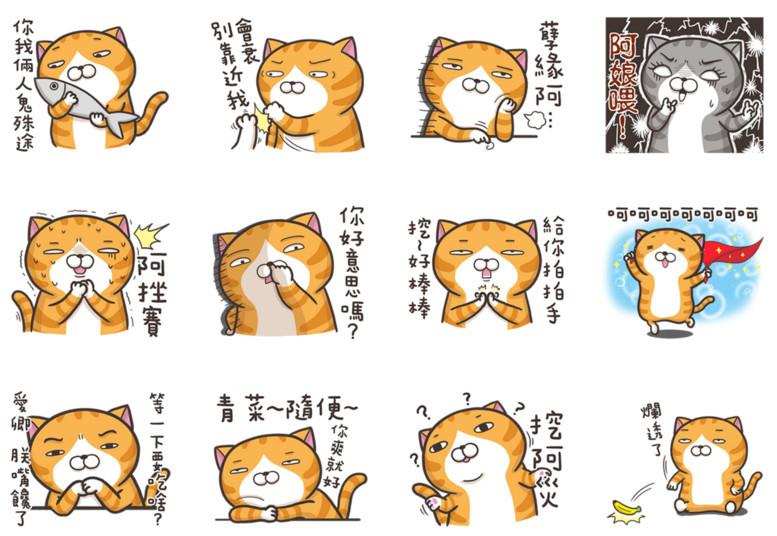 可爱卡通猫手绘墙角