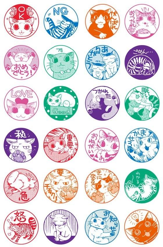 りん设计出的超可爱猫咪印章,圆圆的造型,有简单的文字及可爱猫咪图案