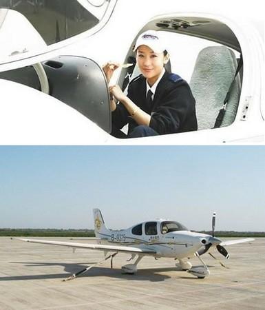其他拥有私人飞机的明星也包括赵本山