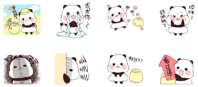 胖嘟嘟熊猫情侣抛爱心放闪动贴图 让人想装可爱谈恋爱