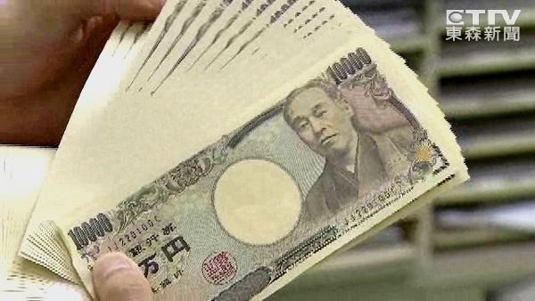 多虧安倍「小白球外交」 專家:日圓年底有望貶至120