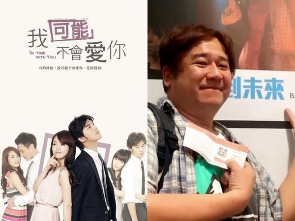 2020台湾偶像剧排行_内地收视率最高港台电视剧排行榜TOP50,哪部最经典