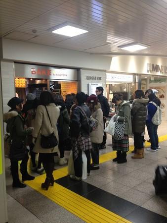 掰閉會爆漿!北海道超人氣半熟起司塔6月來台