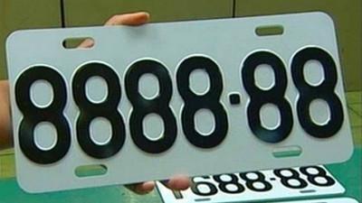 自己「車牌數字」是福是禍?測出後我想換車牌了..