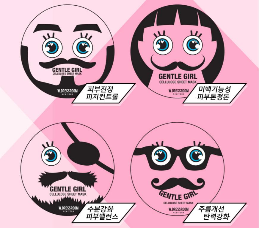 敷起来有小胡子!韩国「欧巴面膜」超可爱